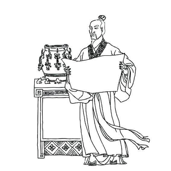 宝宝起名字 女孩中国古代四大发现家的名字
