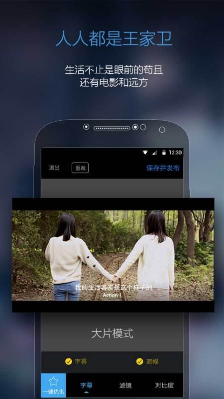 最火的软件_android手机什么图片编辑软件好用,不要美图秀秀那种 ZOL问答