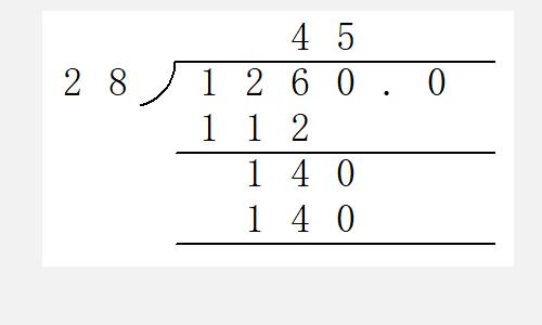 小数乘法怎样列竖式_两位小数除以两位小数的竖式怎么列_百度知道