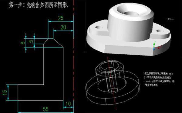 什么是裸官_求如下cad例图中空心圆柱体的画法_百度知道