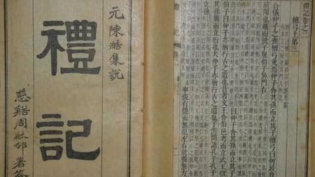 """《楚辞》中这篇古老的祭祀歌文,才是""""中秋""""所有习俗的起源的头图"""