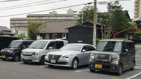 日本是从什么时候开始变得这么干净的?的头图
