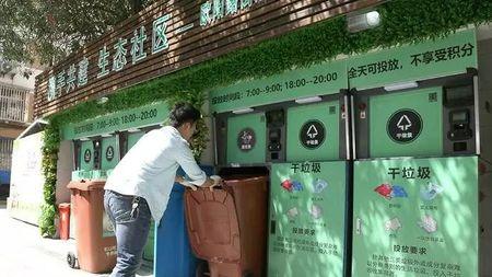 垃圾分類,在日本是如何推行的?