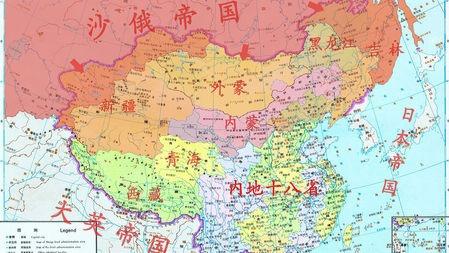 中国北方的这四个省为什么被撤销了?