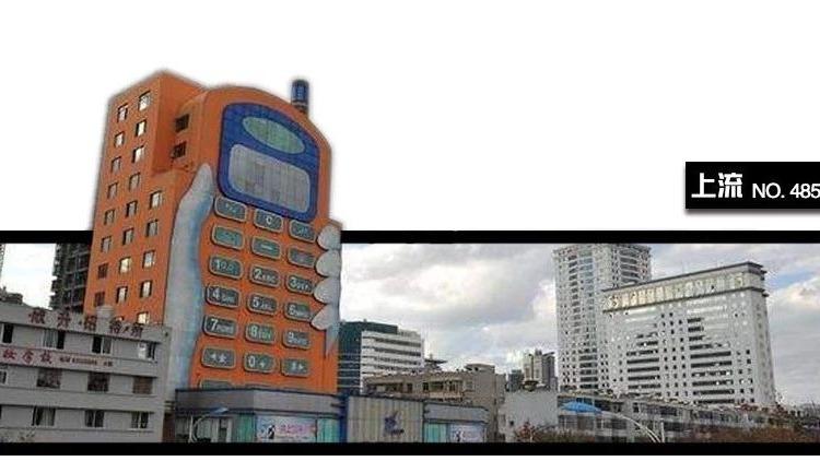 奇葩地标建筑,哪个城市最奇葩?的头图