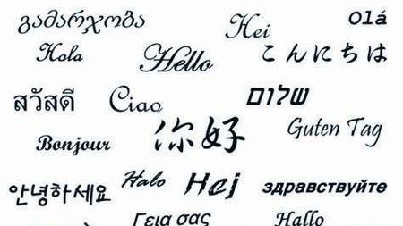 雙語的世界更好嗎