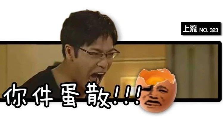 听广东人吵架,真的好饿!