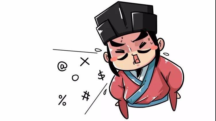 与整个唐朝为敌,一生正气的他,连苏轼都是他的迷弟!