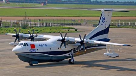 中国国产AG600水陆两栖大飞机首飞背后的军事意义?