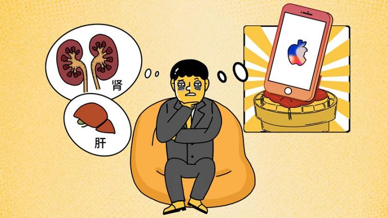 爱疯8发布之际看看苹果怎么胜过索尼:打感情牌,还是拼黑科技?