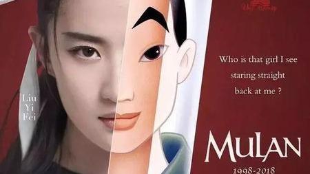 """国人所熟知的经典人物花木兰,为何在美国电影里偏偏只叫""""木兰""""的头图"""