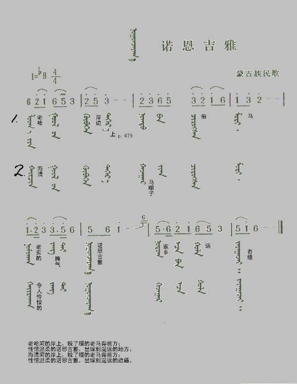十弦莱雅简谱_天空之城莱雅琴简谱