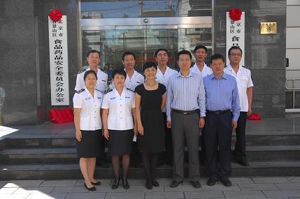 北京市人口管理处_海淀区流动人口公共卫生计生服务均等化落地软件园