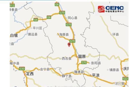 固原市原州区多少人口_宁夏回族自治区唯一的贫困县 固原市西吉县也堪称西部